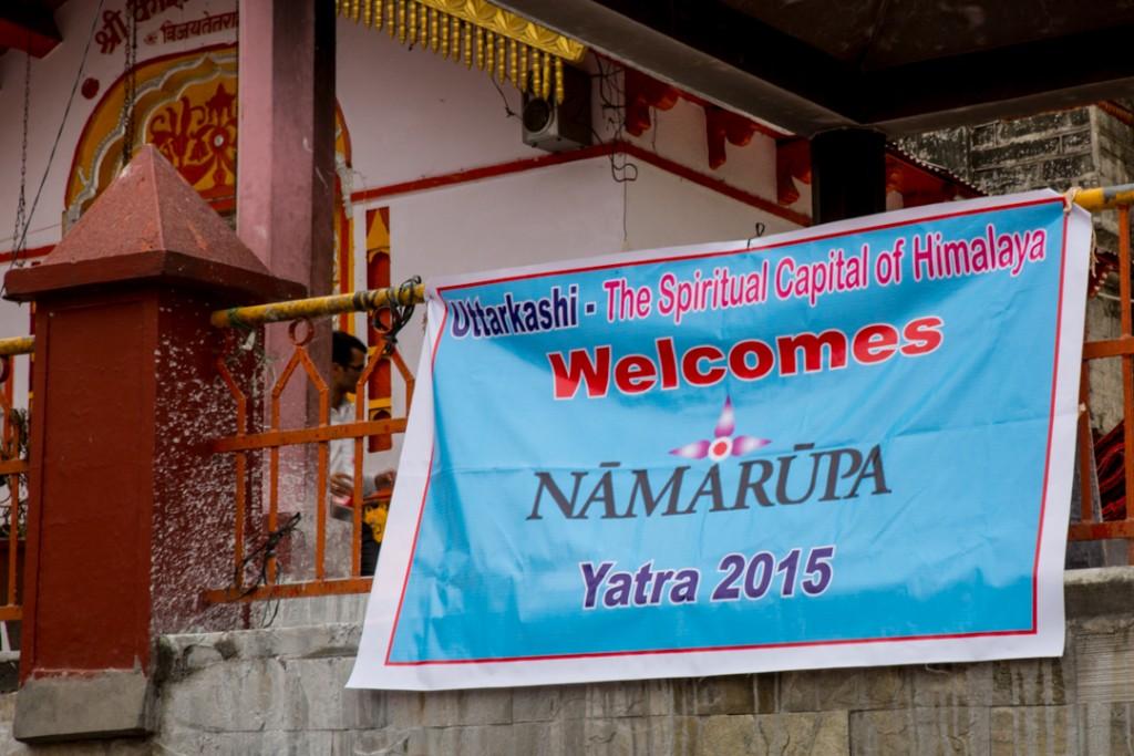 Welcome to Kashi Vishwanath Mandir, Uttarkashi, Uttarakhand, Himalayas. October 13, 2015. ©robertmoses