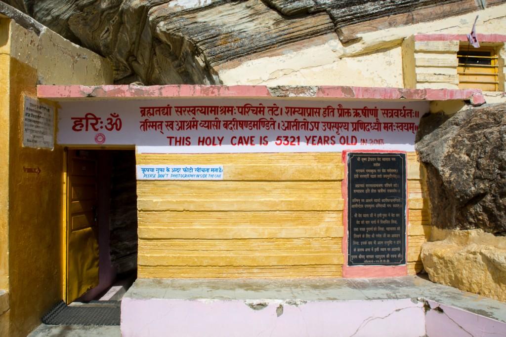 Vyaas Muni Guha, where Sage Vyasa dictated Mahabharata and Lord Ganesha was his scribe. October 2015. ©robertmoses