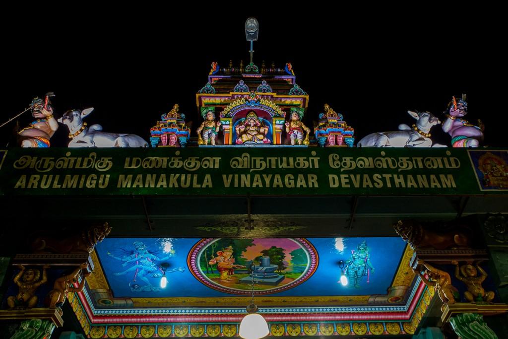 Under gopuram.  January 12, 2016. ©robertmoses