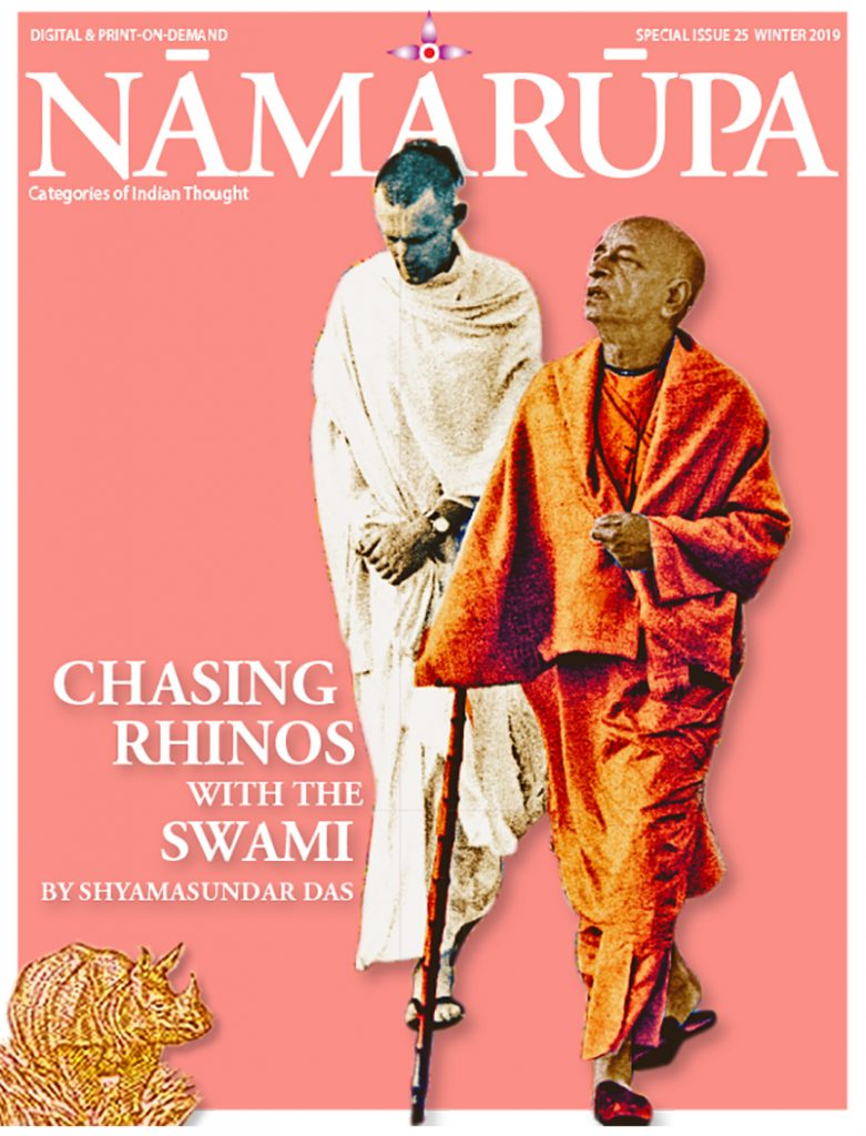 Magazine | Namarupa
