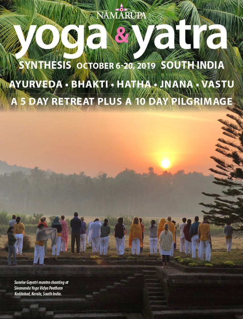 Sunrise Gayatri mantra chanting at SYVP